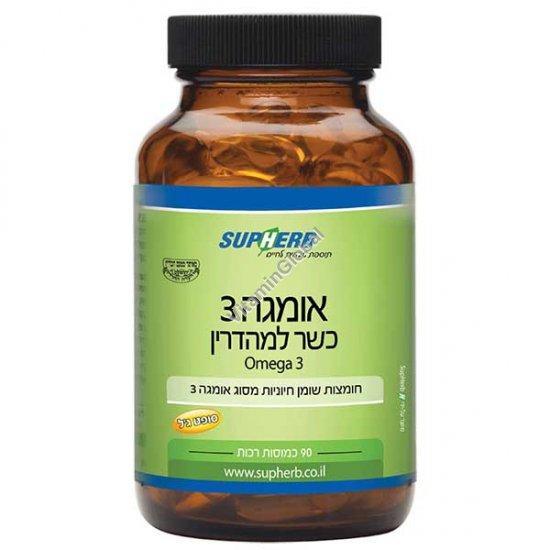 Kosher L\'Mehadrin Omega 3 90 softgels - SupHerb