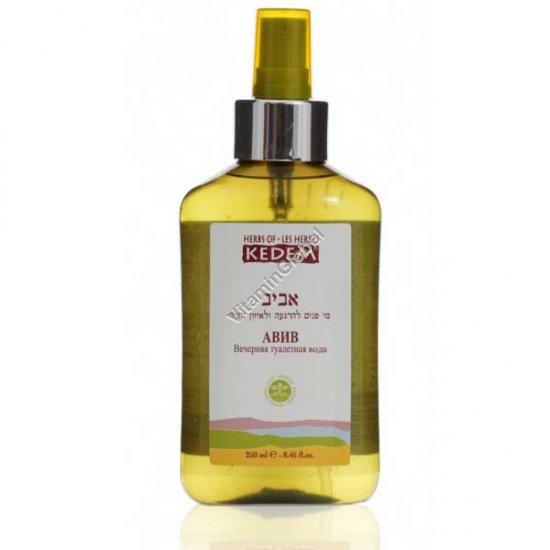 Aviv - Calming & Makeup Removing Floral Water 120ml - Herbs of Kedem