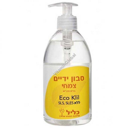 Citrus Liquid Hand Soap 500 ml - Eco Clil