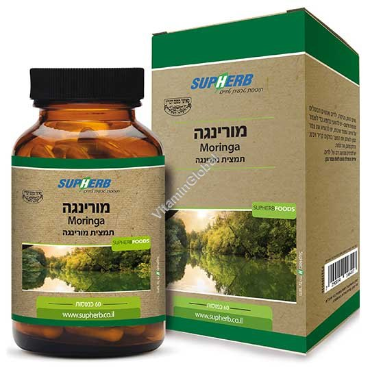 Kosher L\'Mehadrin Moringa Extract 60 capsules - SupHerb