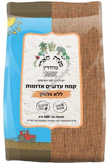Gluten Free Red Lentil Flour 500g - Minhat HaEretz