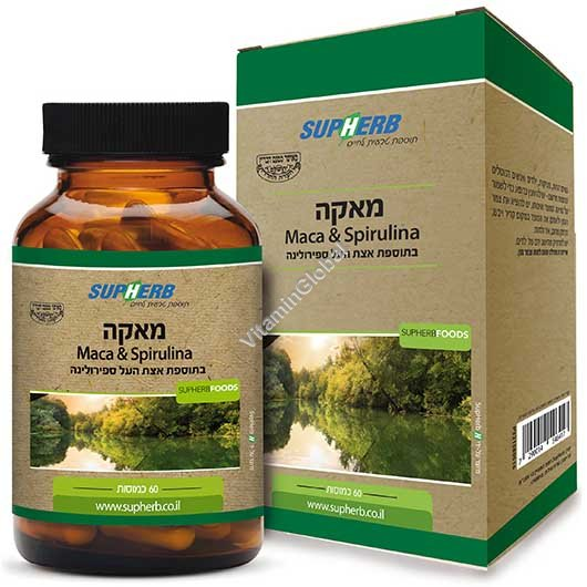 Kosher Badatz Maca with Spirulina 60 capsules - Supherb