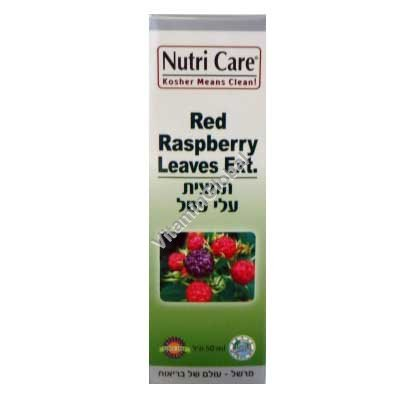 Kosher L\'Mehadrin Red Raspberry Extract 50 ml - Nutri Care