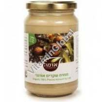Organic Peeled Almond Spread 350g - Adama