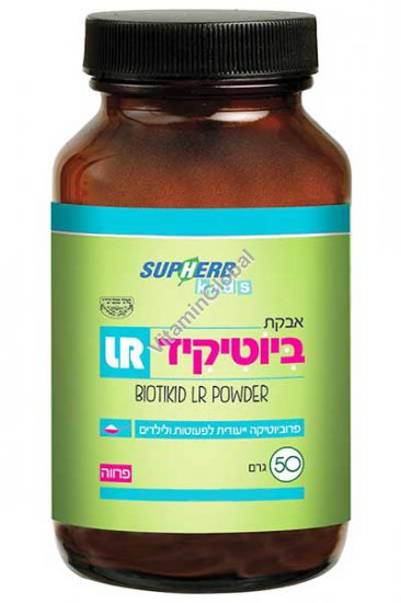BiotiKid LR - Kosher Badatz Young Probiotic Powder 50g - SupHerb