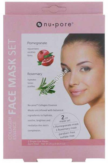 Collagen Essence Face Mask Set (Pomegranate & Rosemary) - Nu-Pore