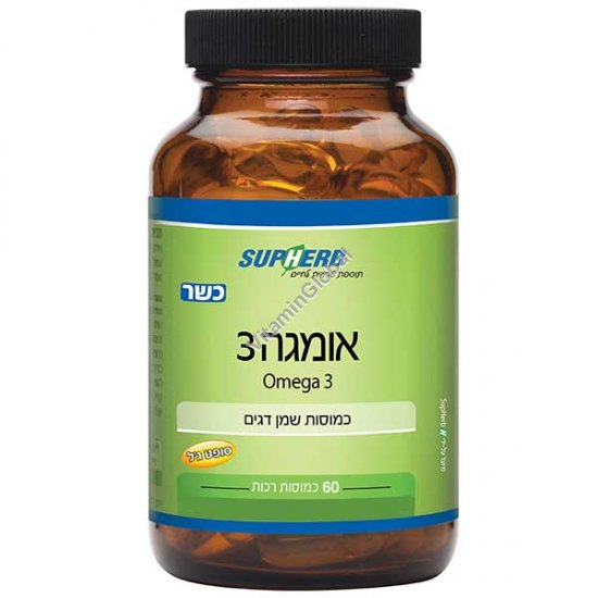 Kosher Omega-3 60 Softgels - SupHerb