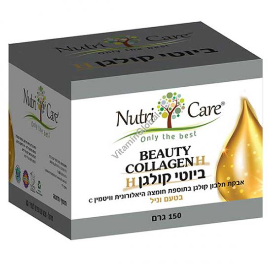 Fish Collagen Peptides with Hyaluronic Acid and Vitamin C, Vanilla Flavor 165g - Nutri Care
