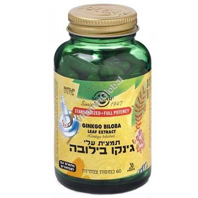 Ginkgo Biloba (SFP) 60 capsules - Solgar