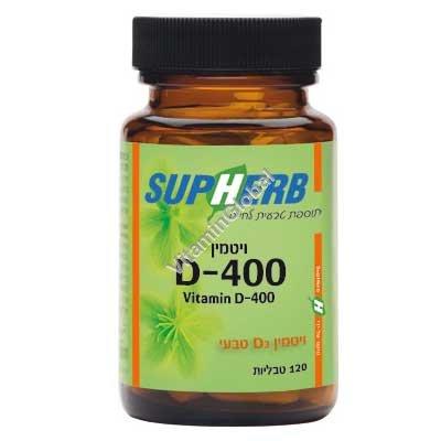 Kosher Badatz Vitamin D-400 120 tablets - Supherb