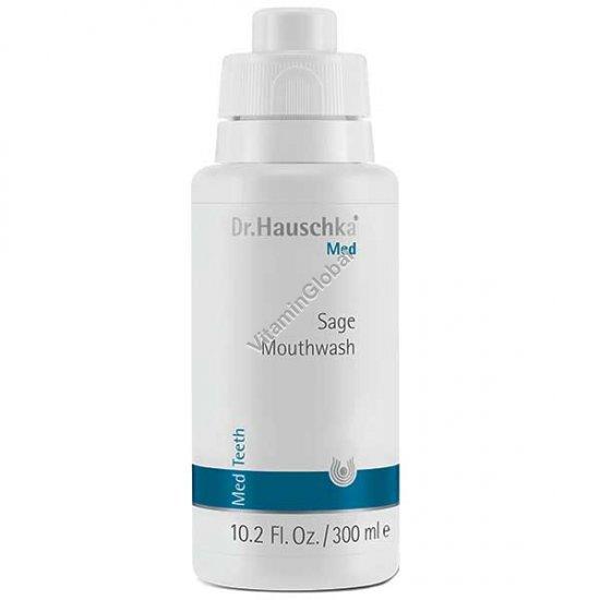 Sage Mouthwash 300 ml (10.2 Fl. Oz.) - Dr. Hauschka