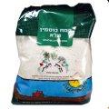 Organic Whole Spelt Flour 1kg - Minhat