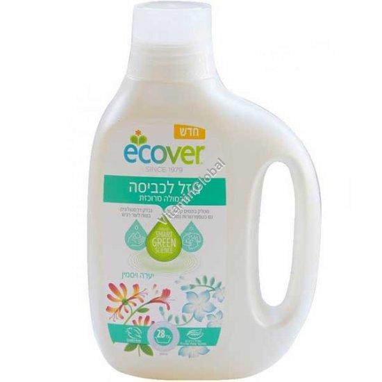 Concentrated Bio Laundry Liquid Honeysuckle & Jasmine 850ml - Ecover