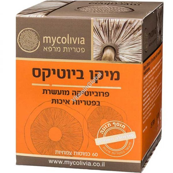 Myco Probiotics Enriched with Organic Mushroom Extracts 60 capsules - Mycolivia