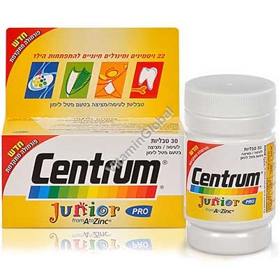 Centrum Junior Multivitamin 30 chewable tablets - Centrum