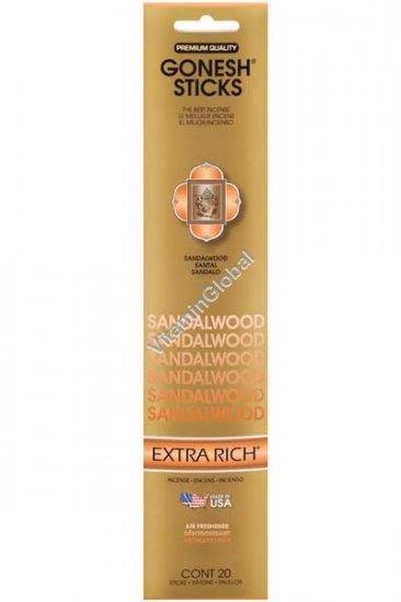 Sandalwood Incense Sticks 20 count - Gonesh Sticks