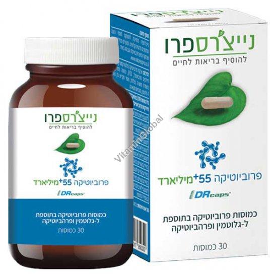 Kosher Badatz, Probiotic 55 Plus - 55 Billion Friendly Bacteria with L-Glutamine and Prebiotics 30 capsules - Nature\'s Pro