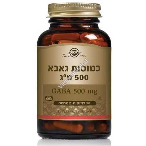 GABA 500 mg 50 capsules - Solgar