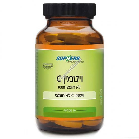 Kosher L\'Mehadrin Non-Acidic Vitamin C-1000 mg 90 tablets - SupHerb