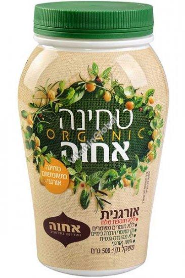 Organic Sesame Tahini 500g - Achva