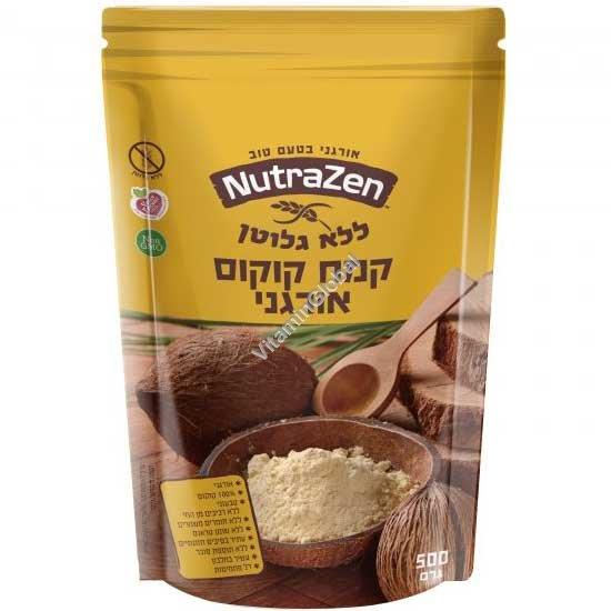 Organic Gluten-Free Coconut Flour 500g - NutraZen