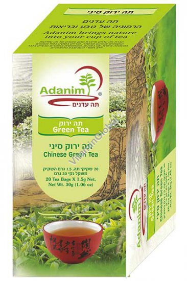 Chinese Green Tea 20 teabags - Adanim