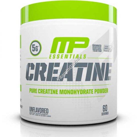 Creatine Monohydrate Powder 300g (0.66 LBS) - MusclePharm