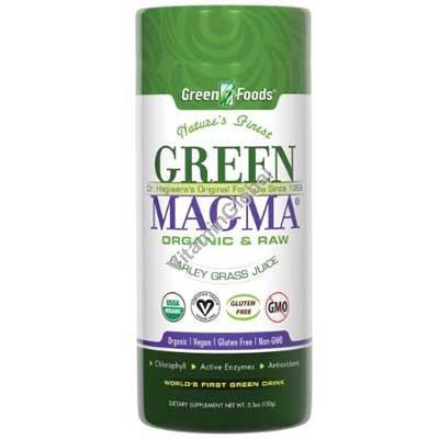 Green Magma - Powdered Barley Grass Juice 150g - Green Foods