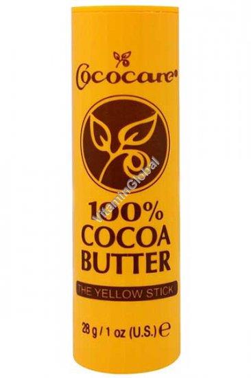 100% Cocoa Butter 28g - Cococare