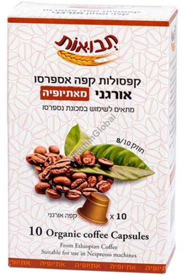 Organic Ethiopian Coffee Capsules for Nespresso Machines 10 capsules - Tvuot