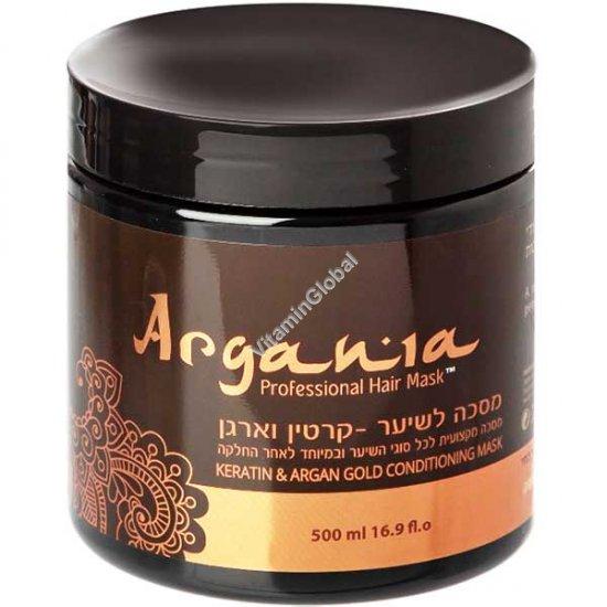 Keratin & Argan Professional Hair Mask 500ml (16.9 fl. oz) - Argania