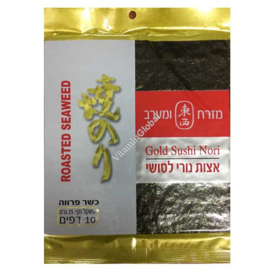 Kosher Badatz Gold Sushi Nori Seaweed 10 sheets - East & West