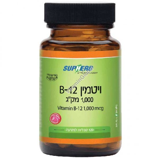 Kosher L\'Mehadrin B12 1000 mcg 120 tablets - SupHerb