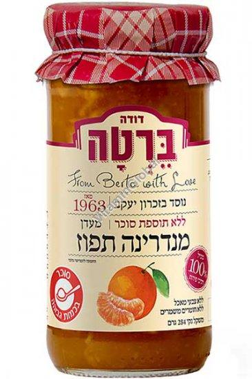 Natural Mandarin & Orange Fruit Spread, No Sugar Added 284g (10 oz) - Aunt Berta