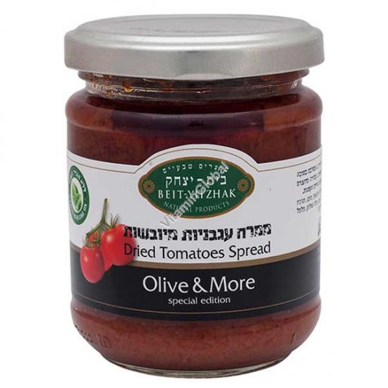 Natural Dried Tomatoes Spread 180g - Beit Yitzhak