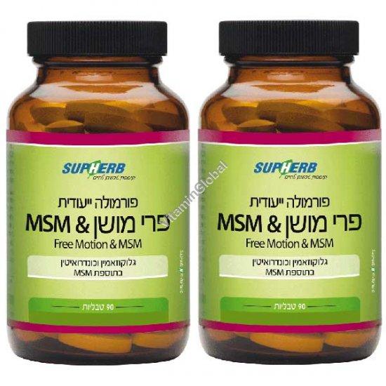 Free Motion + MSM For Restoring Cartilage Tissue 210 tablets - SupHerb