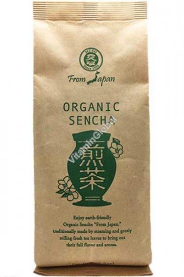 Organic Japanese Sencha Green Tea 100g (3.5 oz) - Muso from Japan