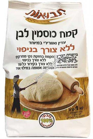 White Spelt Flour 1kg - Tvuot