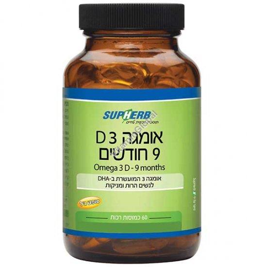Omega 3 D 9 Months 60 Softgels - Supherb