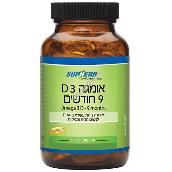 Omega 3 D 9 Months 60 Softgels - Supherb
