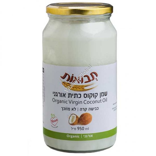 Organic Cold Pressed Coconut Oil 950ml - Tvuot