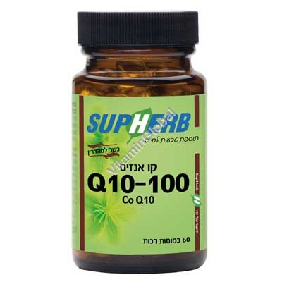 Kosher L\'Mehadrin Coenzyme Q10 100 mg 60 Softgels - SupHerb
