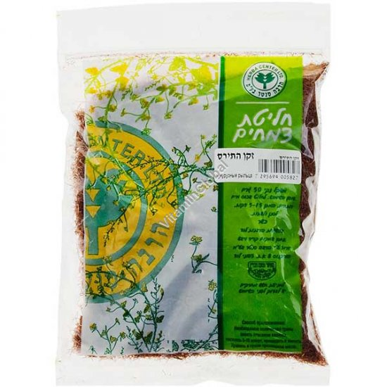 Corn Silk 50g - Herba Center