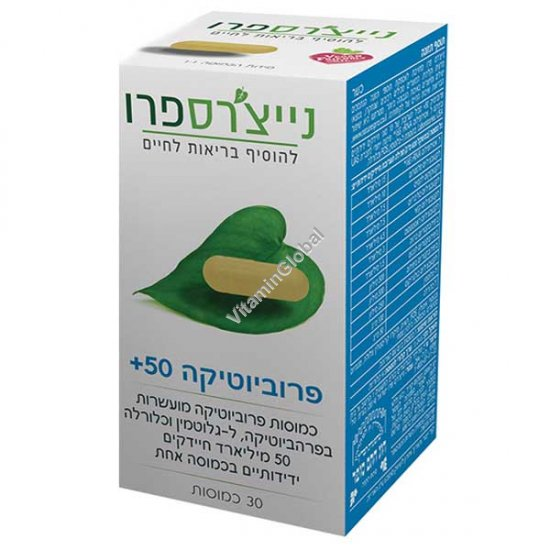 Kosher Badatz Probiotic 50 Plus with L-Glutamine and Chlorella - 50 Billion Probiotic Bacteria 30 capsules - Nature\'s Pro