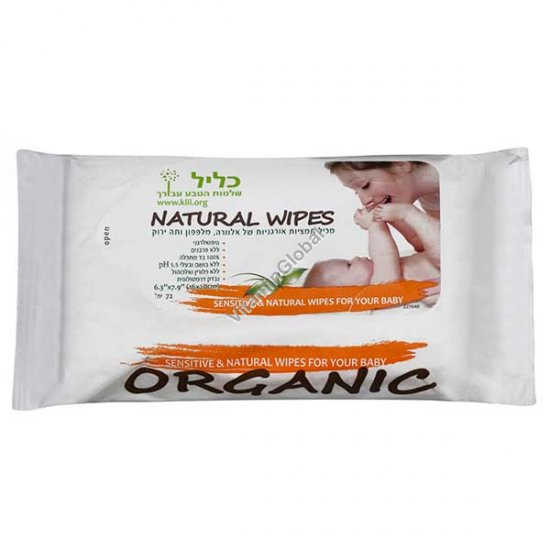 Natural Aloe Baby Wipes with Cucumber and Green Tea 72 soft cloths - Clil