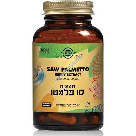 Saw Palmetto Berry Extract (SFP) 60 capsules - Solgar