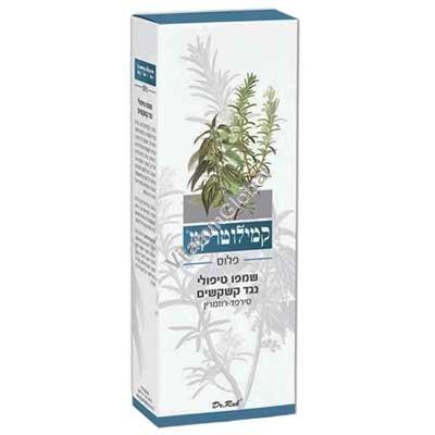Kamilotract Plus Anti-Dandruff Treatment Shampoo 270 ml - Dr. Rab