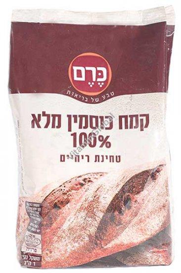 Whole Spelt Flour 1kg - Kerem