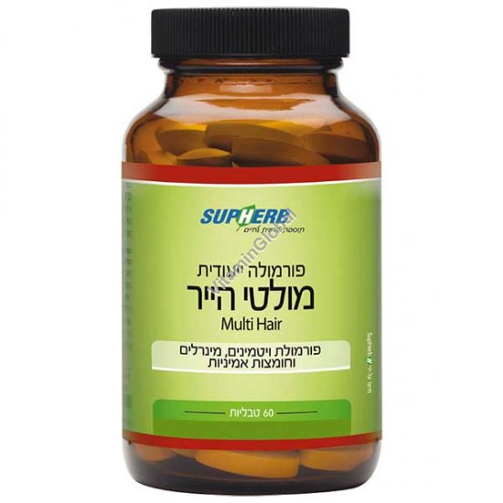 Multi Hair for prevention of hair loss 60 tablets - SupHerb