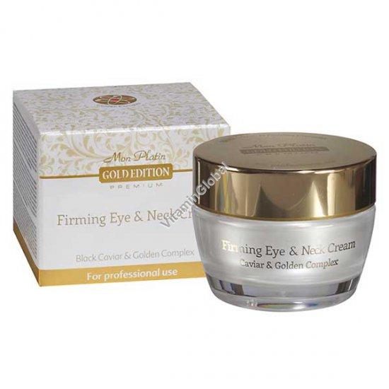 Firming Eye & Neck Cream Enriched With Black Caviar, Gold Edition (1.7 fl. oz) 50ml - Mon Platin